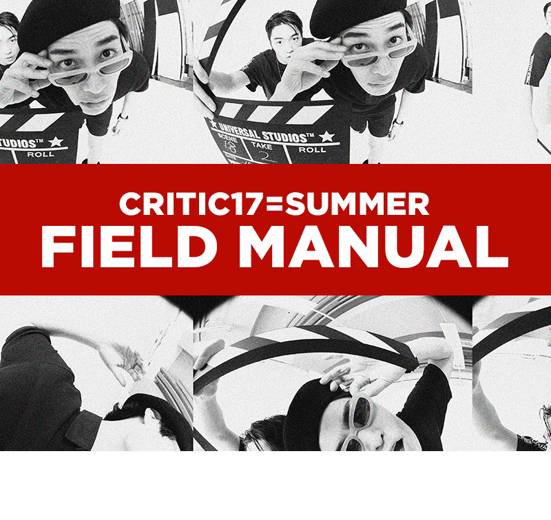 크리틱(CRITIC) FIELD MANUAL JP TEE (BLACK)_CTOEURS04UC6